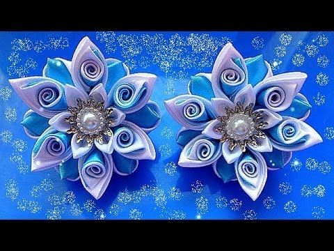 Канзаши. Flowers.Цветы из ткани. - YouTube