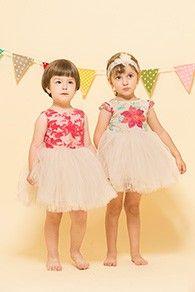 Rochie de ocazie de fetite Anca