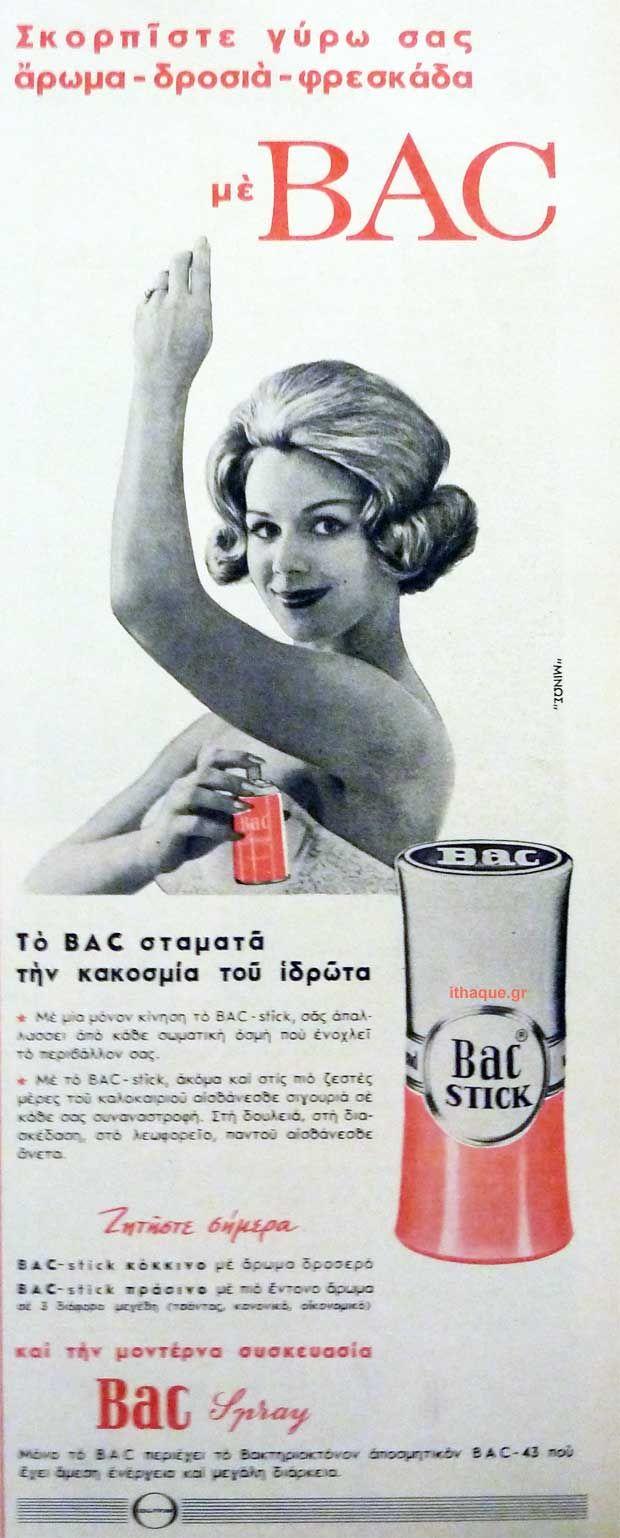 BAC Deodorant