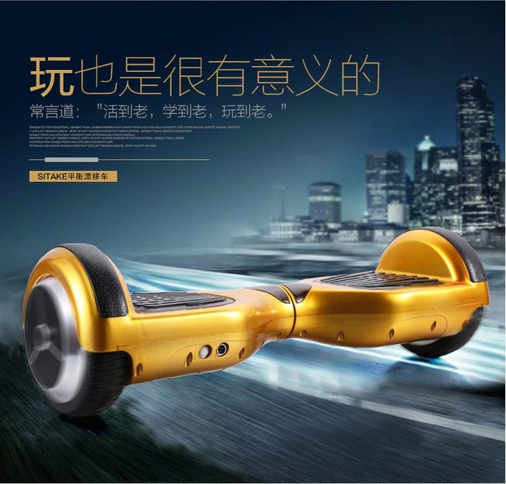 Kabukaco New 2 Wheel Electric Standing Scooter Smart Balancing Scooter Unicycle Airboard Drift Board Balancing Car 5 Color