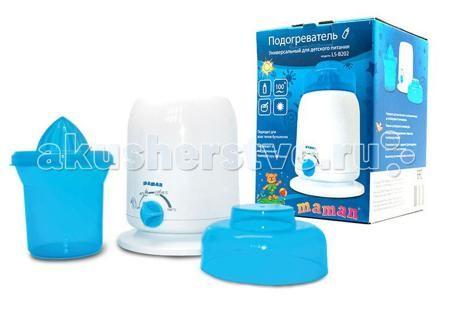 Maman Подогреватель детского питания LS-B202  — 945р. ----------   подходит для всех типов бутылочек;   нагревает детское питание за несколько минут до необходимой температуры;   плавная регулировка температуры;   автоматически поддерживает заданную температуру нагрева;   в комплекте стакан с крышкой (для подогрева и хранения детского питания);   безопасный, экономичный и надежный нагревательный элемент;   индикатор состояния нагрева и готовности.  В комплекте: подогреватель, стакан с…