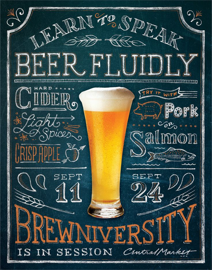 RBMM – Graphic Design Dallas, TX | Central Market Brewniversity  beer event poster