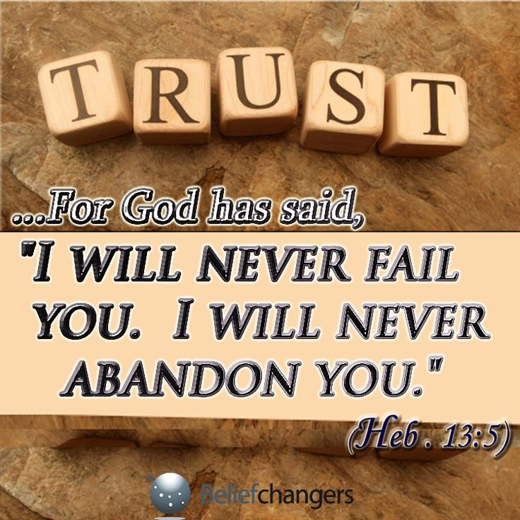 Bible Quotes On Faith And Trust: 52 Best Bible Verses Images On Pinterest