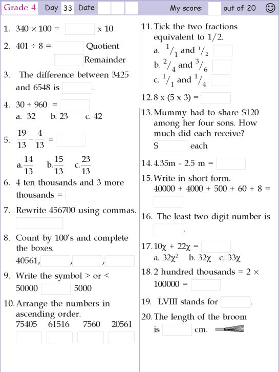 Mental Math Grade 4 Day 33