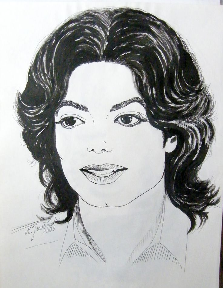 17 Best images about Michael Jackson on Pinterest | Pencil ...
