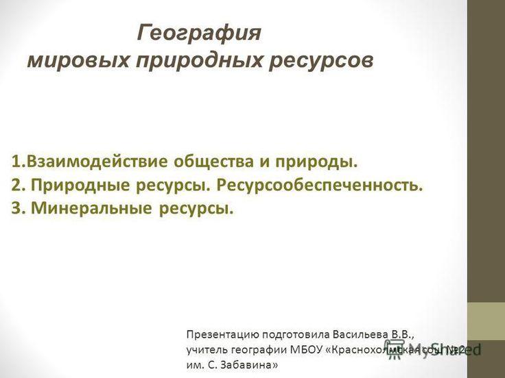 Гдз по истории к учебнику 5 класса данилов сизова кузнецов кузнецова николаева