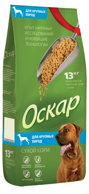 Корм сухой для собак ОСКАР КРУПНЫЕ ПОРОДЫ, 13 кг