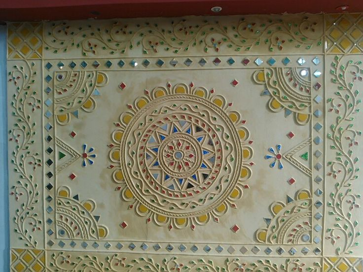 17 Best Images About Mud Work On Pinterest The Mud