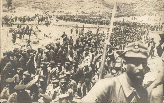 Ο  Λοχίας του 1ου Τάγματος του 1ου Συντάγματος Πεζικού της Μεραρχίας Σερρών Κωνσταντίνος Μαστορίδη...Από πρώτο χέρι περιγράφει την προέλαση του στρατού μας στην Δυτική Θράκη και τον πανηγυρισμό των κατοίκων της Κομοτηνής !
