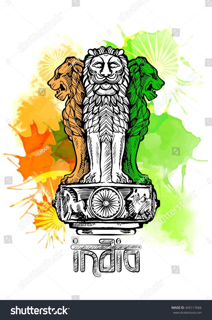 Lion capital of Ashoka in Indian flag color. Emblem of India. Watercolor texture backdrop.