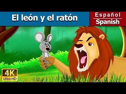 Cuentos para aprender inglés con audio, subtitulados en inglés y español. - YouTube