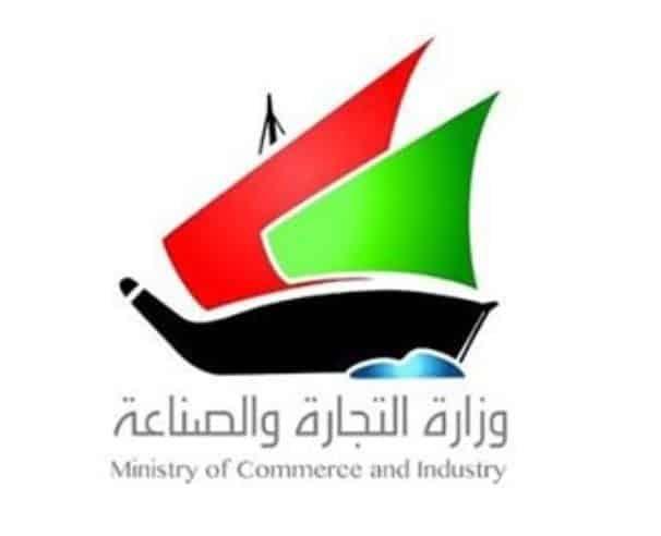 Pin On Jobs In Kuwait Iiq8 Jobs