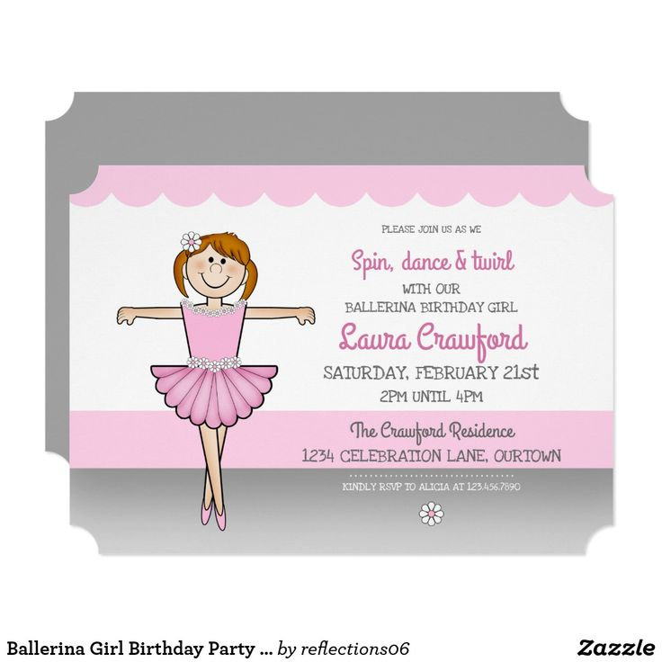 the-dirty-invitations-for-girls-and-birthday-party-actress-hot