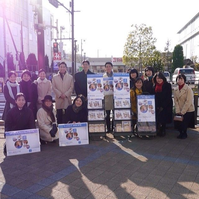 Public witnessing in Tokyo with the English, Chinese, and Japanese congregations. Photo shared by @hiro_oyama - @jw_witnesses- #webstagram