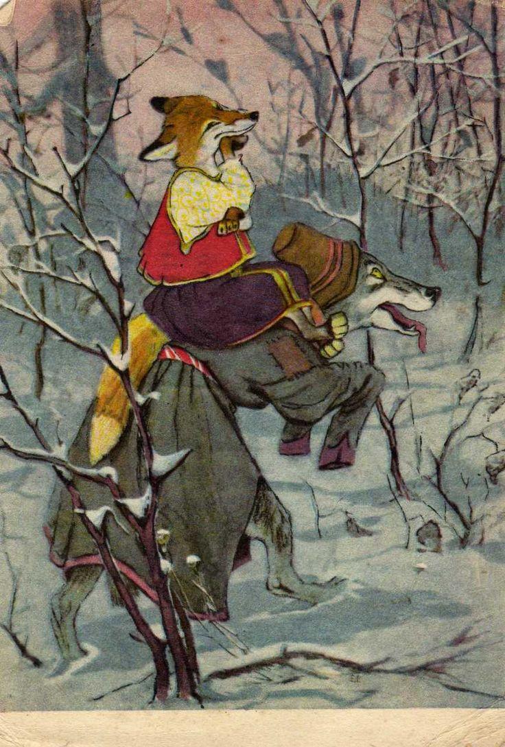 Yevgeniy Mikhailovich Rachyov — illustration for traditional Russian folk story «Битый небитого везёт» (1955)