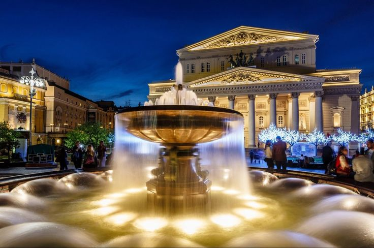 Bolshoi Theatre - Moscow, Russia