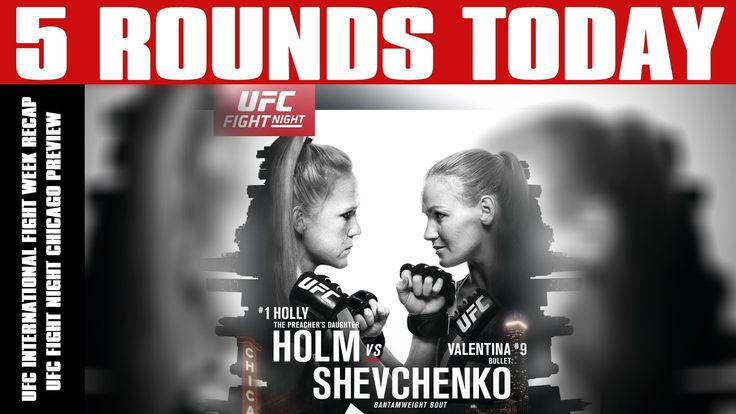 nice UFC Int' l Battle Week Wrap-up: Understanding Patterns, UFC Battle Night Chicago Preview on 5 Rounds Today