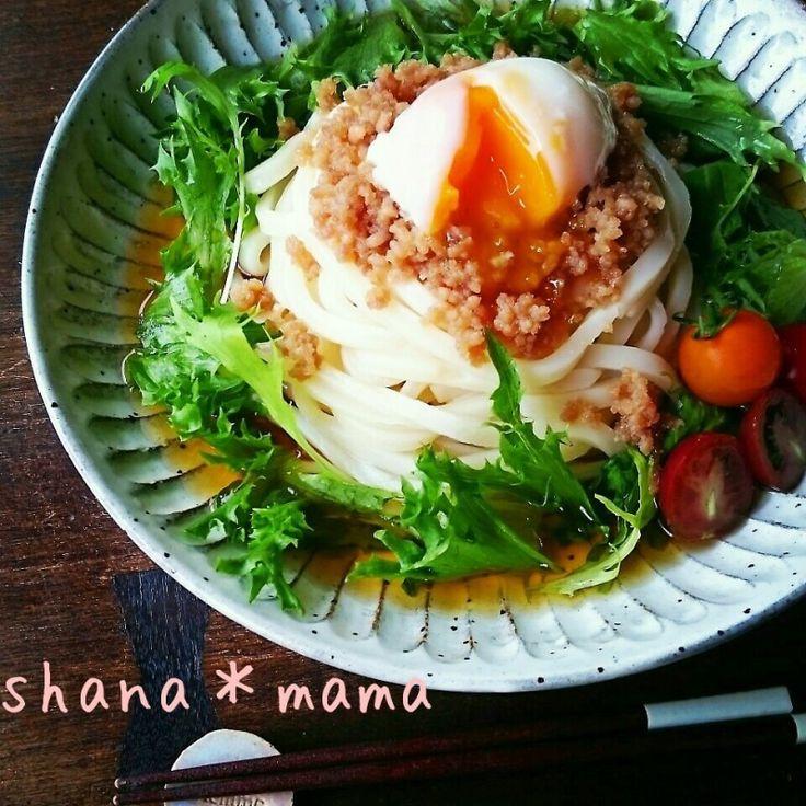 ちゅるっと食べられる♡ササッと冷やしうどんレシピ - Locari(ロカリ)