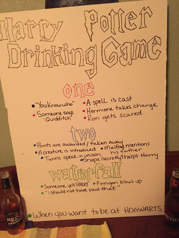 Harry Potter Drinking Game! One drink, two drink, waterfall/chug!