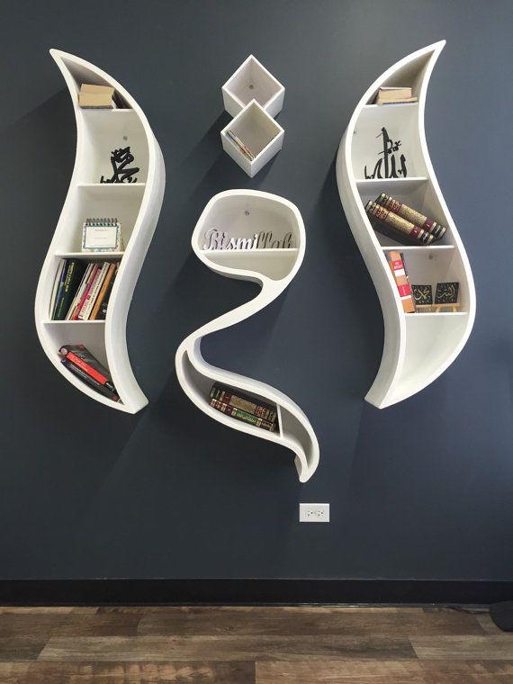IQRA book shelf modern Arabic calligraphy by ModernWallArt1