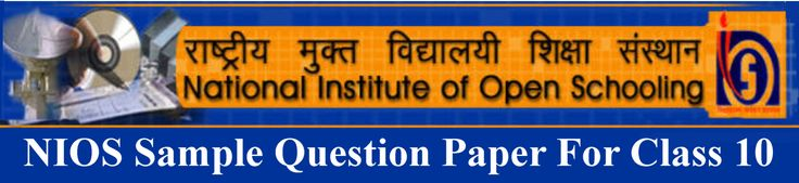 NIOS Sample Paper For Class 10 - http://www.samplequestionpaper.com/sample-question-paper/nios-sample-paper/759