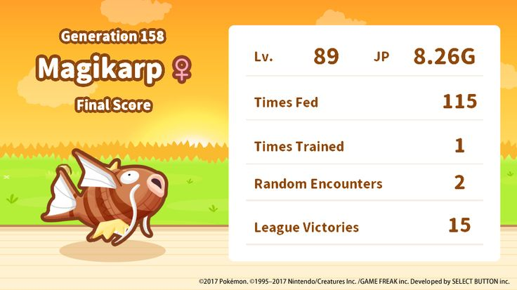 Magikarp reached its max level! Whooeeee! #Magikarp http://koiking.jp/r/