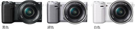 NEX-5R - 數位單眼相機 - Sony 台灣官方購物網站 - Sony Store, Online (Taiwan)