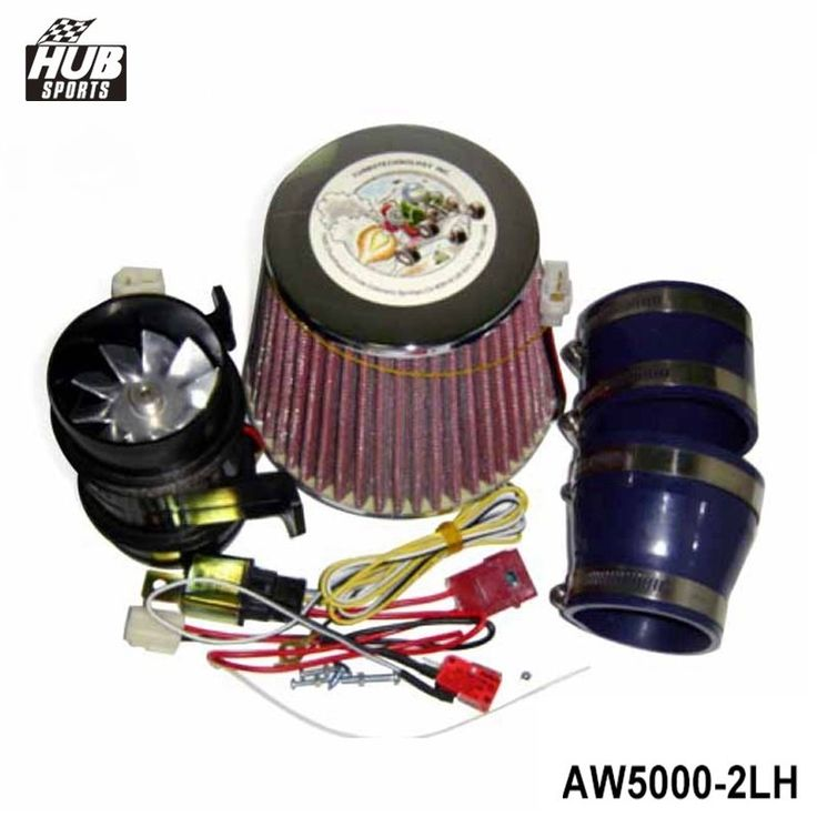 (46.00$)  Know more - http://aie28.worlditems.win/all/product.php?id=32605689758 - Electric AutoTurbo5000Supercharger Universal Air Intake Filter Fit Ride on Mower  330w (Iron Fan) AW5000-2LH