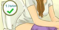 Υγεία - Όλο και περισσότεροι άνθρωποι αντιμετωπίζουν προβλήματα με το παχύ τους έντερο. Συνήθως οφείλεται στη κακή διατροφή, που αποτρέπει την αποβολή των τοξινών