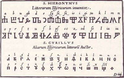 Illyrian Symbols | Illyrian alphabet from Johann Theodor and Johann Israel de Bry's 1596 ...