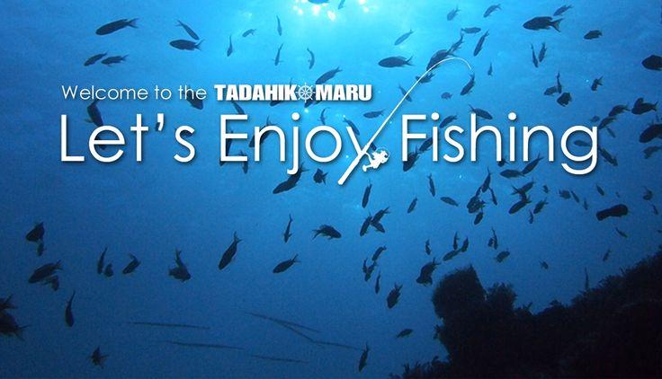 忠彦丸 釣船 Let's Enjoy Fishing 動画  More Groove'n Re:fromix  https://m.youtube.com/watch?index=4&v=JZ0CB-KWkCk&list=PLaR2jj2vaXv8Qt9z1SwuHszAK4mET8AL6