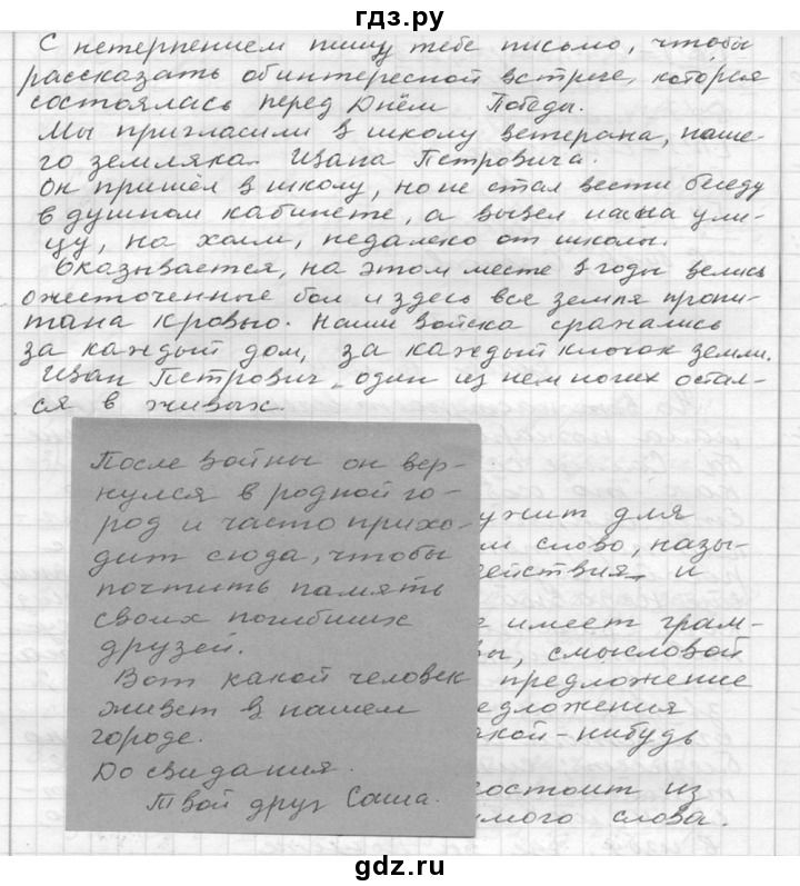 Решебник по математике 7 класс 2017 год латотин чеботаревский и