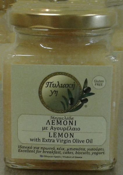 Λεμόνι με Αγουρέλαιο. Lemon marmalade with Extra virgin olive oil.