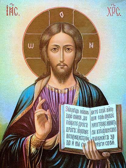 Cristo É a Palavra - Desejo Santo