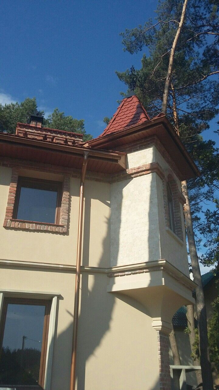 Lviv Private Hause