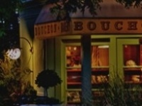 3 am. Boulangerie by night
