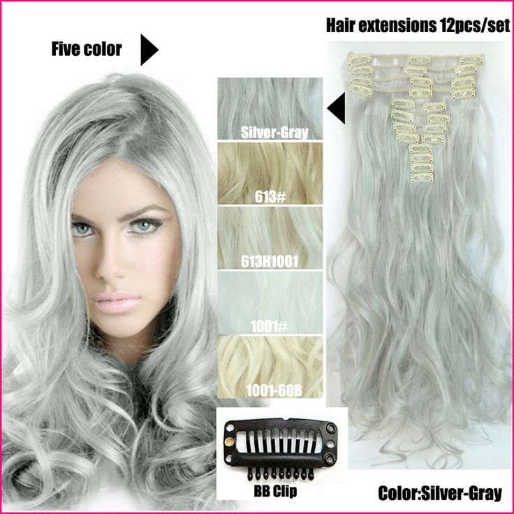 22inch New Women Party Hairpieces 12pcs/set Full head Synthetic Clip in Hair Extensions Heat Resistant Siler Grey Blode Hair