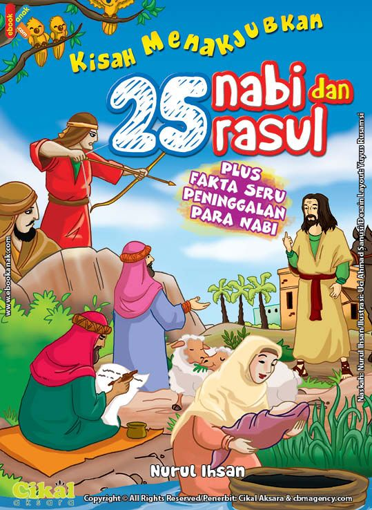 download gratis ebook pdf kisah menakjubkan 25 nabi dan rasul