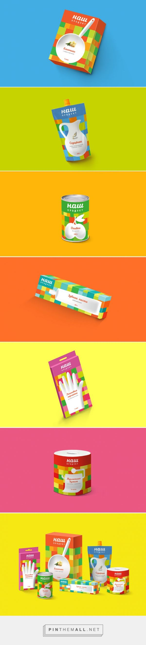 Nash Product #packaging by Times Branding - http://www.packagingoftheworld.com/2015/02/nash-product.html