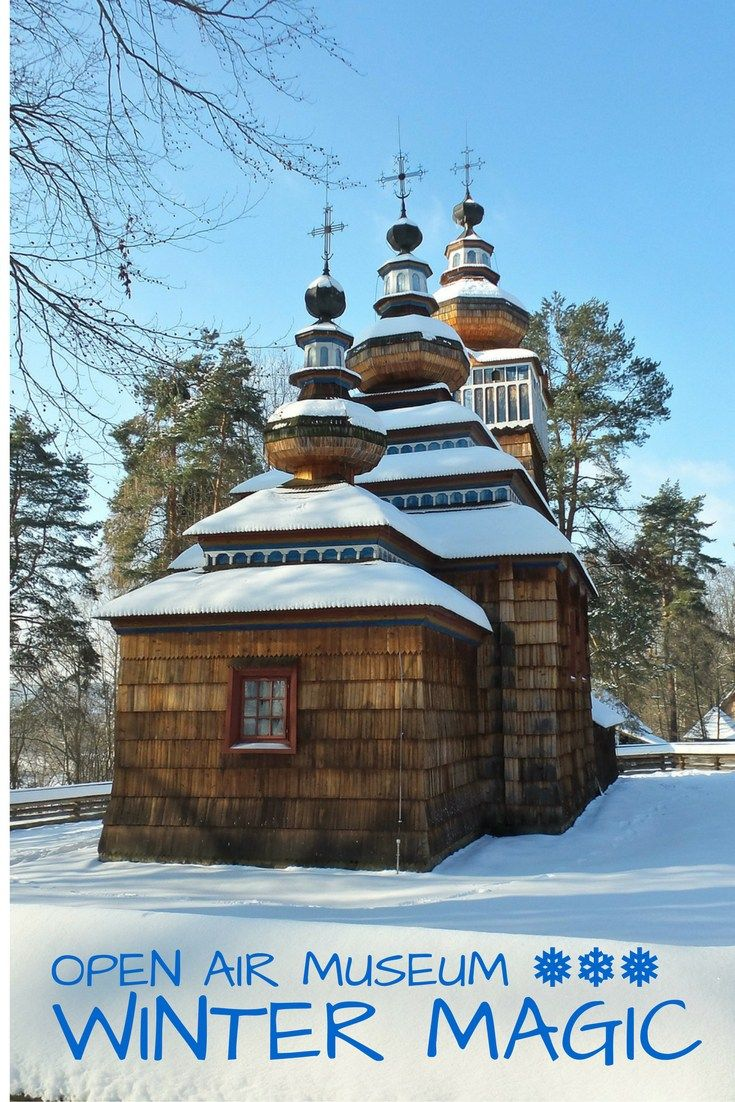 Sanok Open Air Museum in winter   Folk Architecture Museum