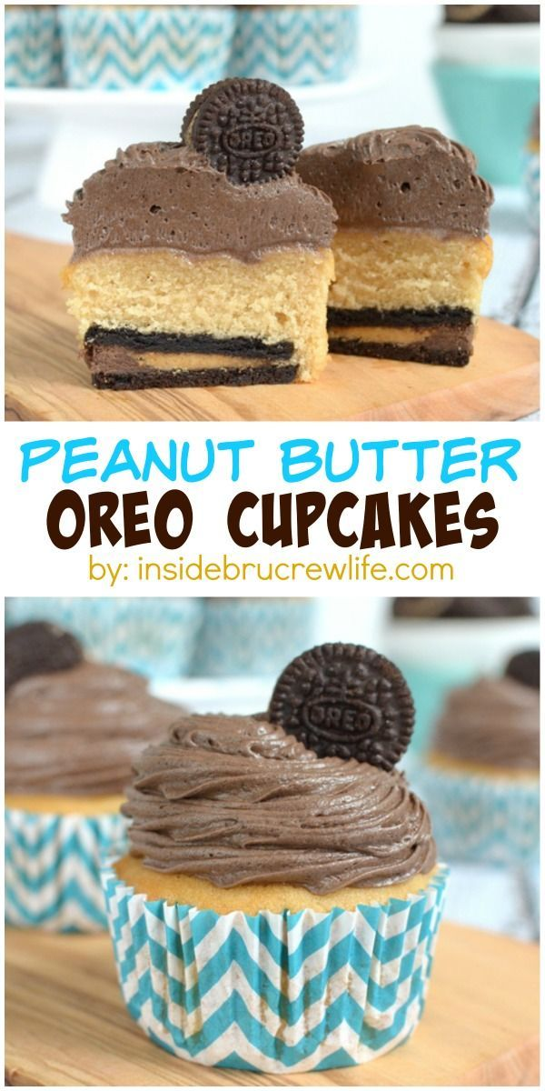 ... peanut butter cupcakes with a hidden Oreo cookie and fluffy chocolate