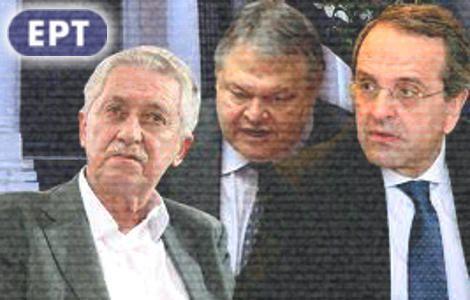 Σε τεντωμένο σκοινί κινούνται πλέον οι σχέσεις στο εσωτερικό της τρικομματικής κυβέρνησης.  Η επίδειξη πυγμής που έδειξε το Μέγαρο Μαξίμου κλείνοντας μέσα σε λίγες ώρες την δημόσια ραδιοτηλεόραση έρχεται να διαταράξει τις ήδη ευαίσθητες ισορροπίες μεταξύ των τριών κυβερνητικών εταίρων.  Read more: http://rizopoulospost.com/trizoun-oi-isorropies-ths-trikommatikhs/#ixzz2W0UTPnDv Follow us: @Rizopoulos Post on Twitter | RizopoulosPost on Facebook #greece #politics #pasok #crisis
