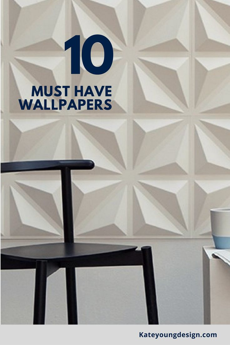 Top 10 wallpapers...This set of 10 easy-to-install, pressed bamboo fibre panels works as well on a ceiling as it does turning your drab wall into a contemporary. Multi-dimensional centrepiece. From Viva Lagoon