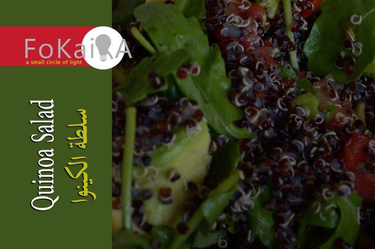 الفكيرة 125 | افكار سلطات سهلة - سلطة الكينوا للرجيم  Salad ideas | Red ...