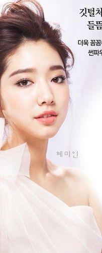Park Shin Hye Opens Instagram Account | Soompi |Park Shin Hye 2014 Selca
