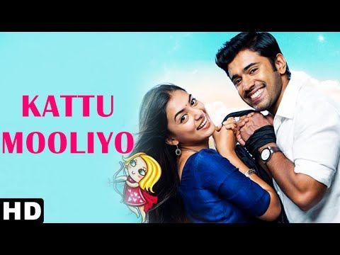 "Malayalam Movie OM SHANTI OSANA    "" Kattu mooliyo..."" Video Song HD   "