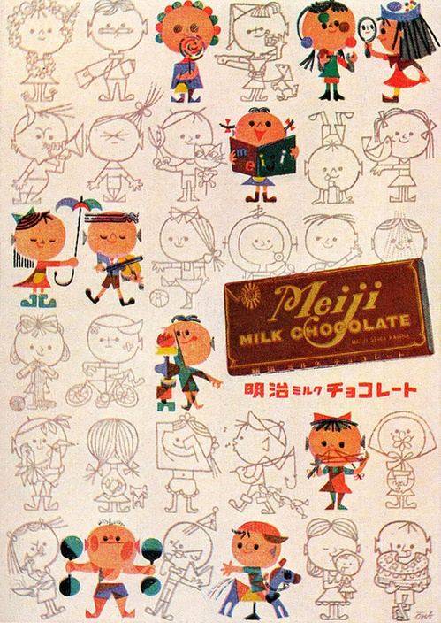 "vintage Japanese ad for Meiji ""miruko chokoretto"" (milk chocolate) めいじ ミルコ チョクレット"