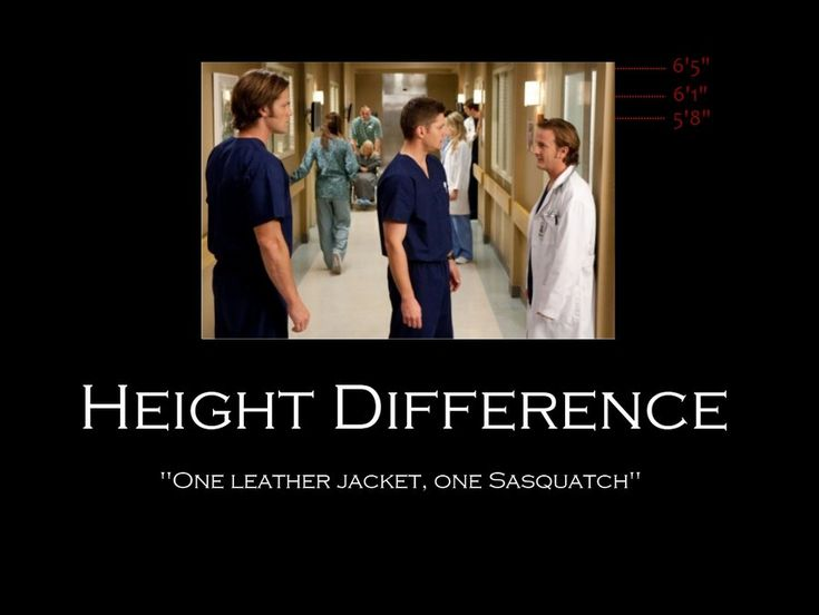 height differences...
