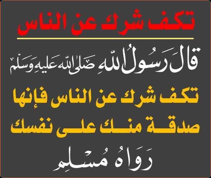 Desertrose حديث نبوي شريف Hadith Islam Islam Hadith