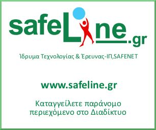 H SafeLine ξεκίνησε τη λειτουργία της στις 14 Απριλίου 2003. Είναι η μοναδική ανοικτή γραμμή καταγγελιών παράνομου περιεχομένου στο Διαδίκτυο και επίσημο μέλος του INHOPE (Διεθνής Σύνδεσμος Ανοικτών Γραμμών Διαδικτύου) από τις 18 Οκτωβρίου 2005.